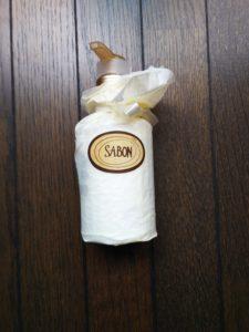 a bottle of hand cream