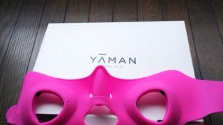 pink medilift mask