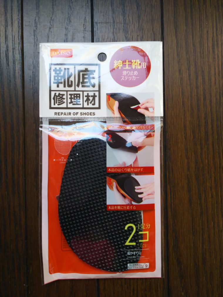 Daiso item for shoes