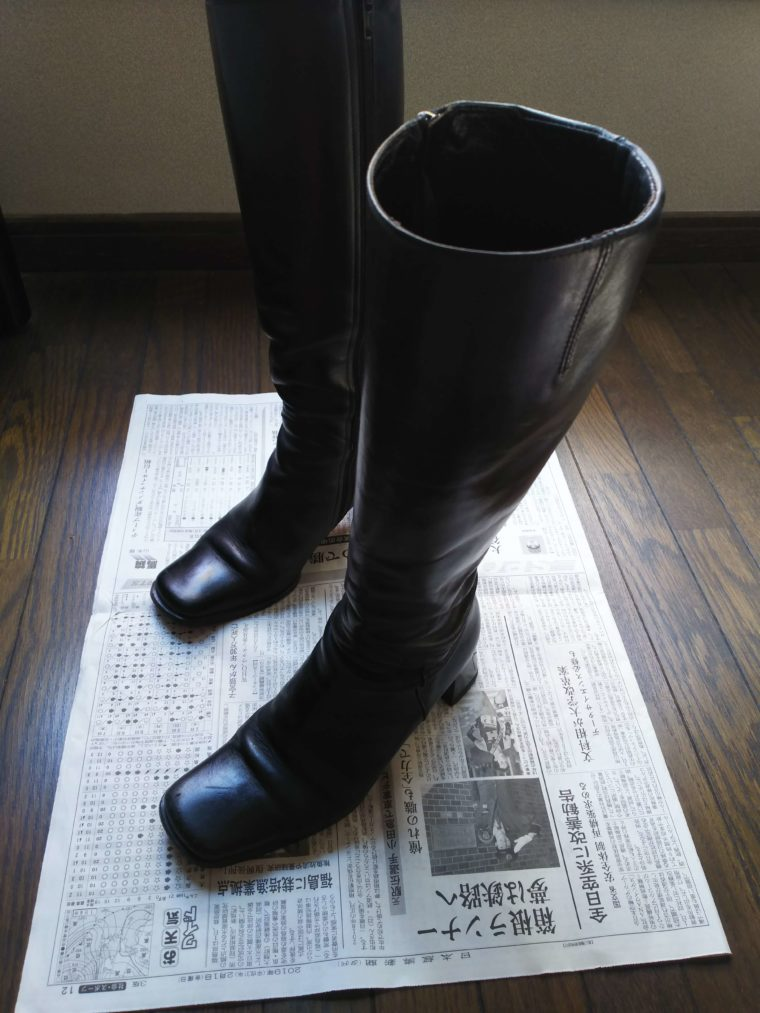 I used boots for 20years.