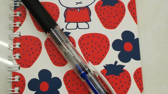 memo&pen