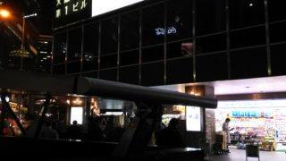 玄三庵の入っている大阪駅前第1ビル