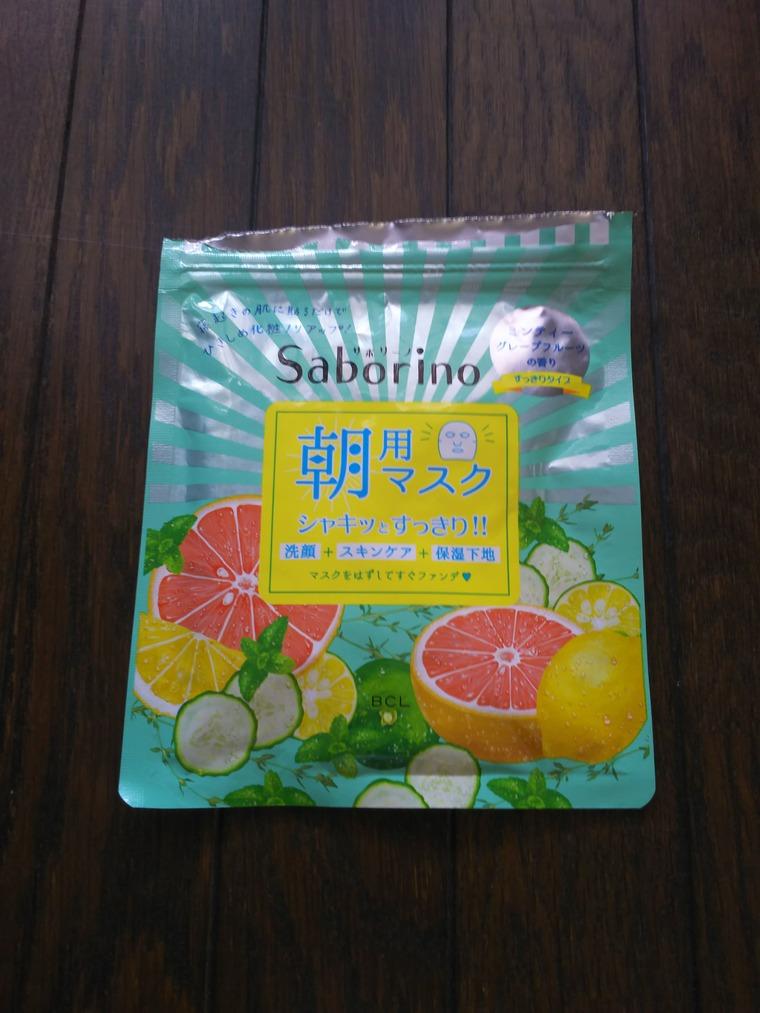 『サボリーノ』目ざまシート 爽やか果実のすっきりタイプ