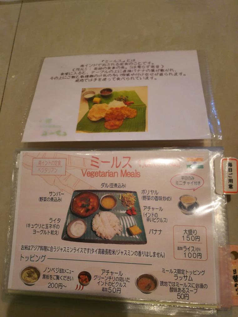 亜州食堂チョウク平日は毎日提供されるランチ