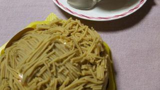 紅茶と朱雀モンブラン