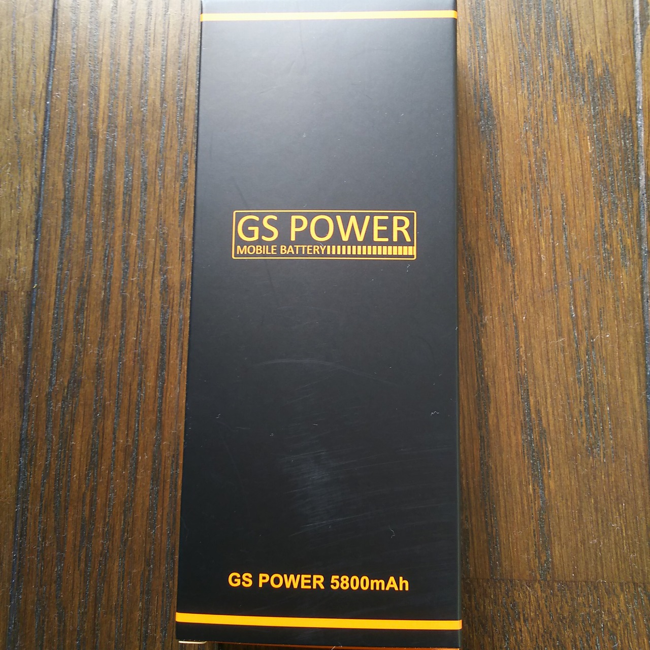 届いたGS POWER