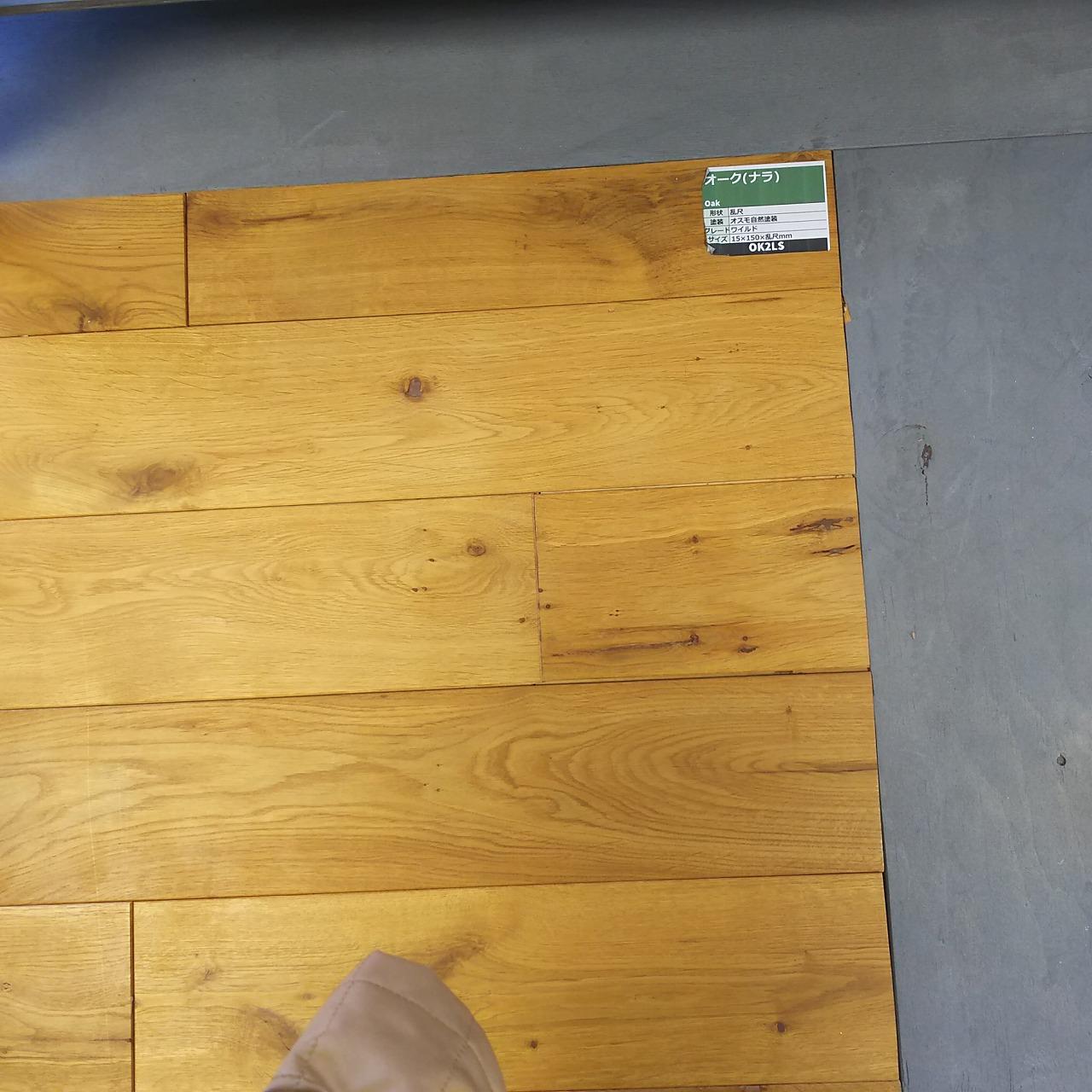床材オーク