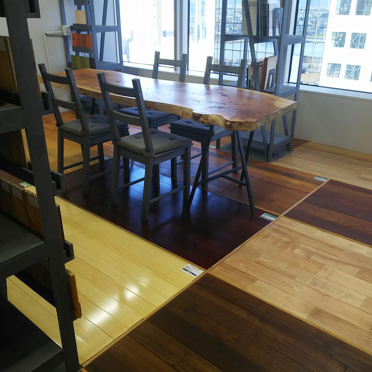 無垢の床材ショールーム