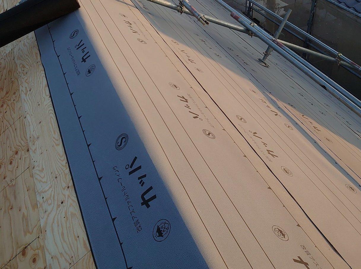 屋根の下葺