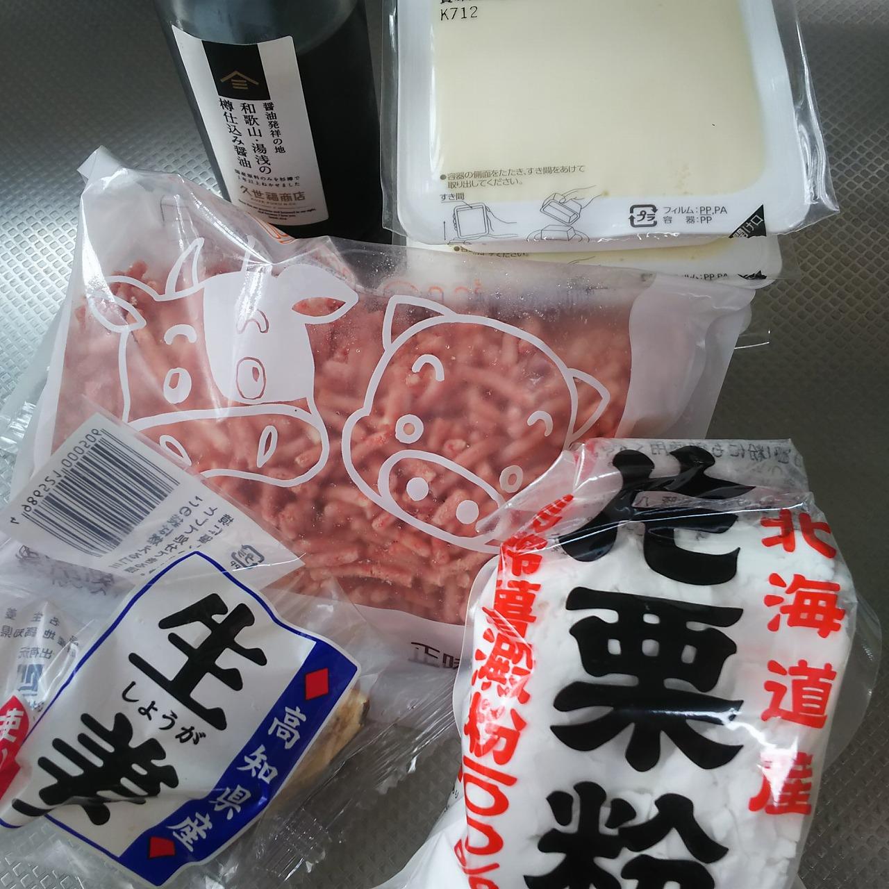 豆腐そぼろ親子丼主な材料
