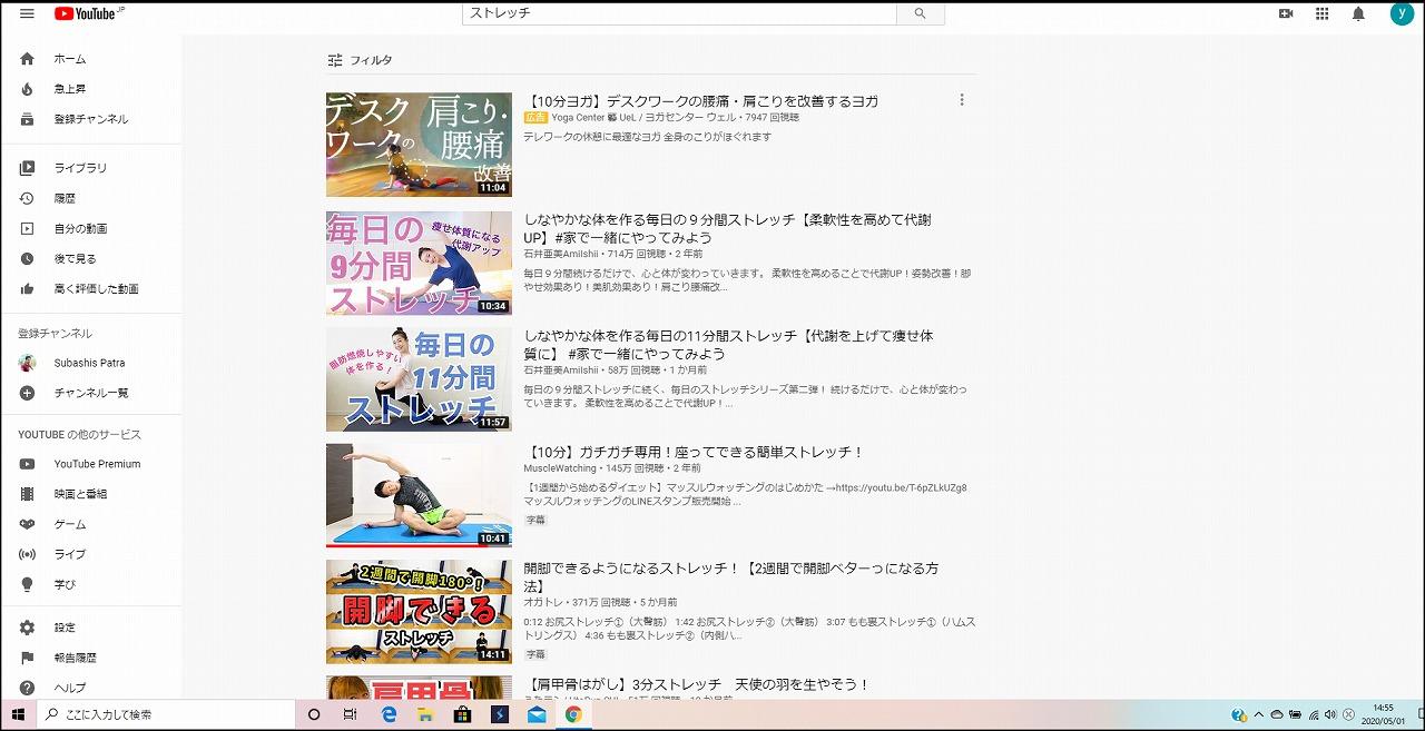 youtubeの中で検索結果