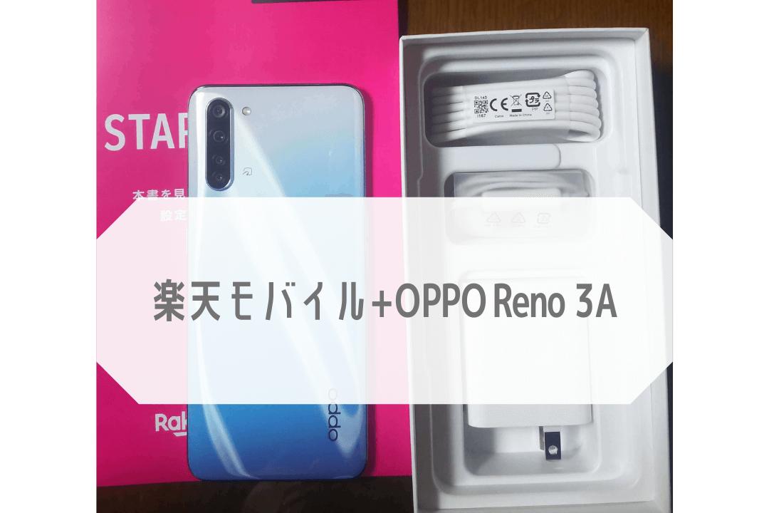 OPPOReno3A