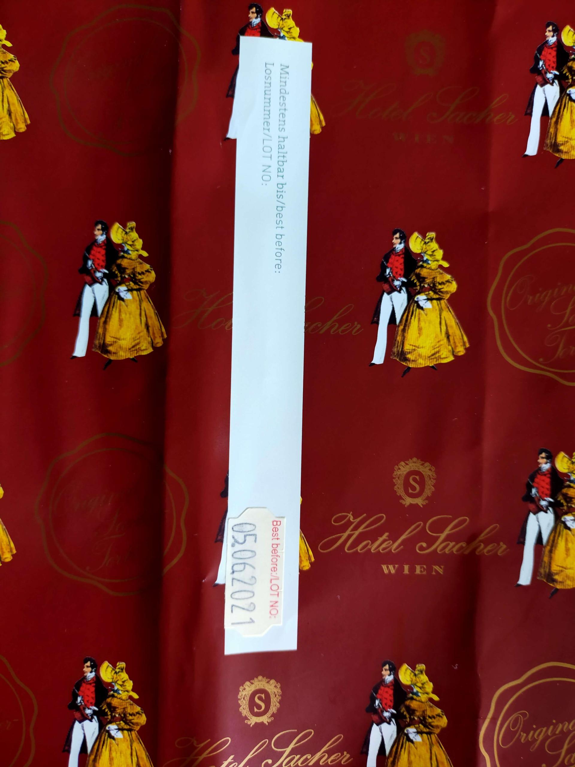 包み紙に記された賞味期限